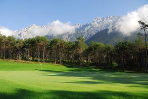 Traube-Golf Intensiv: Platzerlaubnis in 5 Tagen